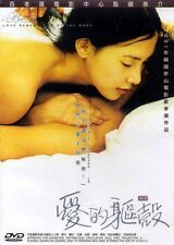 "Lee Ji Hyun ""La Belle"" Oh Ji Ho HK Version Korea Drama Region 3 DVD"