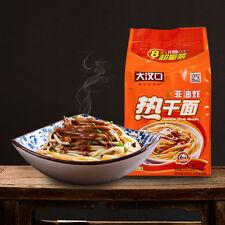Instant Food 8PC Wuhan Sesame Paste Noodles 免邮中国食品 方便面干拌面泡面 大汉口麻辣川味武汉热干面 8包装920g