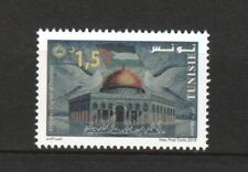 TUNISIA 2019 AL QUDS THE CAPITAL OF PALESTINE COMP. SET OF 1 STAMP IN MINT MNH