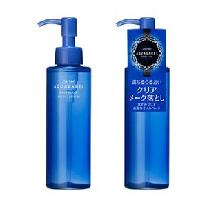 Made in Vietnam Shiseido AQUALABEL Deep Clear Oil Cleansing 150ml