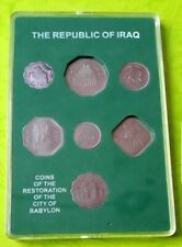 Iraq coins set babylone 1982 good condition 7 pcs with book & catalogue