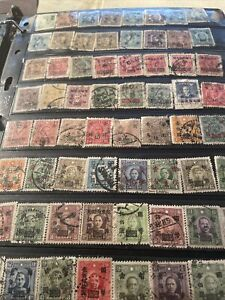 "China 64 Used Overprinted ""Heads"""