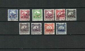 JORDAN PALESTINE MIDDLE EAST COLLECTION USED  REVENUE TAX STAMPS LOT (JOR 260)