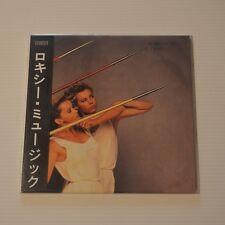 ROXY MUSIC - FLESH+BLOOD - UK CD MINI LP 2001 PRESS