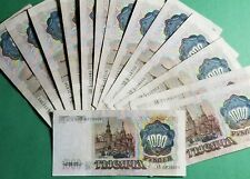 💵 1991 USSR 1000 roubles  Soviet Russia Russian rubles Banknote