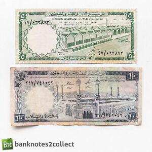 SAUDI ARABIA: Set of 2 Saudi Riyal Banknotes.