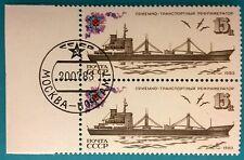 Russia (Soviet Union)USSR -1983 MNH block of 2 CTO(FD)Fishing ships 15 k Margin