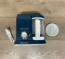 Beaba Babycook 4 in 1 Steam Cooker and Blender, Navy Free Shipping! (M)