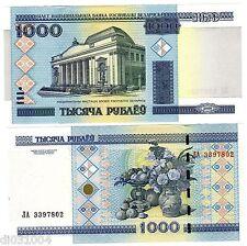 BELARUS BIELORUSSIE Billet 1000 Rubles 2000 (2011) FLEURS BOUQUET NEUF UNC