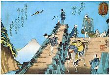 Distant View from Shôheizaka Slope Repro Woodblock Print By Utagawa Kuniyosh  A3