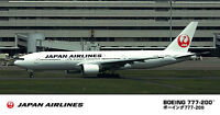 Hasegawa 14 JAL Japan Airlines Boeing 777-200 1/200 scale kit