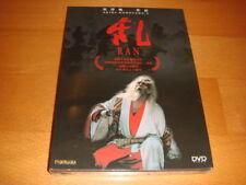 日本映画 黒澤明 Akira Kurosawa 作品 『乱 RAN』 DVD