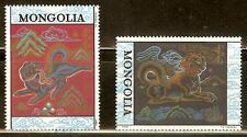 Mint Mongolia Year of the Dog stamps Set (MNH)