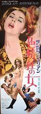 DANY LA RAVAGEUSE Japanese STB movie poster SANDRA JULIEN SEXPLOITATION 1972