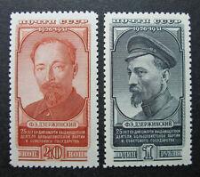 Russia 1951 #1566-1567 MNH OG Dzerzhinsky Russian Revolutionary Set $44.00!!