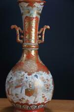 "Large and Old Japanese Gold Satsuma Porcelain Vase 19"" H (49cm) Marked As Is."