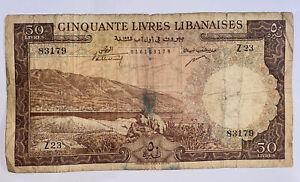 Liban Lebanon Libano 50 Livres 1952 *rare*