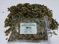 100g Dried / Broken Sidr Leaves {CLEAN+FEW STEMS}- From Yemen | LARGE PACK