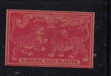 Ancienne   étiquette Allumettes Japon  AAA6737   Dragon Tigre