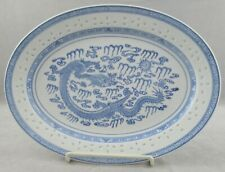 "New Listing Linglong Chinese Porcelain Translucent Rice Grain Dragon Oval 12"" Platter"