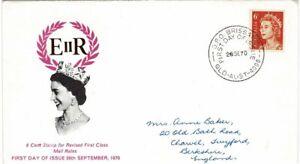 AUSTRALIA 1970 6c ORANGE QUEEN ELIZABETH II REVISED FIRST CLASS FIRST DAY COVER