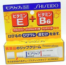 Shiseido MOILIP Medicated Lip Cream 8g for Dryness Lip Inflammation From Japan