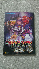 Princess Crown Strategy Guide - Sony PlayStation Portable - Japanese