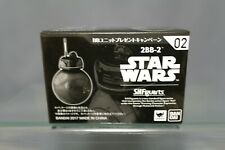 S.H. Figuarts 2BB-2 Droid Star Wars Japan NEW (B17)