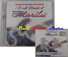 CD RADIO BIRIKINA GRANDI CLASSICI MARILU JOE JACKSON BOSTON (C9) NO mc lp dvd