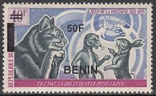 Benin MNH RARE Overprint Sc 1397  Value $ 100,oo US