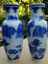 PAIR OF VINTAGE ANTIQUE CHINESE LARGE PORCELAIN BLUE AND WHITE SLEEVE TWIN VASES