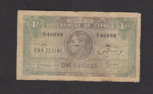 1 SHILLING VG BANKNOTE FROM BRITISH COLONY OF CYPRUS 1939 PICK-21 RARE