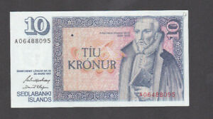 10 KRONUR UNC- AUNC CRISPY BANKNOTE FROM ICELAND ,DATED 1961 PICK-48