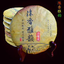 200g Top Grade Puerh Tea Ripe Puer HelloYoung Black Tea Freeshipping from China