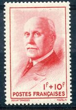 STAMP / TIMBRE  DE FRANCE NEUF PETAIN N° 570 **