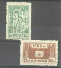 Korea 1948 Constitution Mint Lh Set