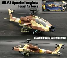Israel AH-64D Apache longbow helicopter 1/72 no diecast aircraft Easy model