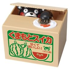 New Kumamon's Itazura Coin Bank Electronic Piggy Bank With Tracking Japan Import