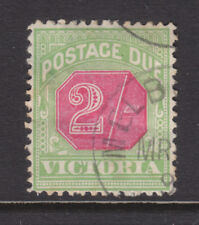 New listing Victoria: 2/ Postage Due Sg D19? Is Aniline Wmk V Over Crown Used