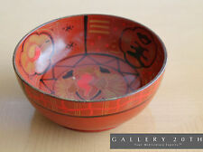 COOL! MID CENTURY LACQUERED JAPANESE ONMYODO CEREMONIAL WOOD BOWL! 50'S VTG DISH