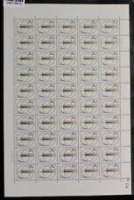China 1994-7 FULL Sheet 100th International Olympic Committee Sport stamps