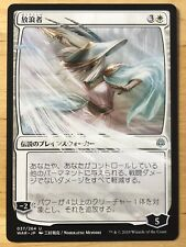 The Wanderer Japanese War of the Spark Alternate Anime Art mtg NM