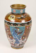 Chinese Cloissone Vase Metal Enamel Floral Butterfly Phoenix Bird Vintage Brown