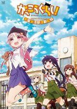 School-live Gakkou Gurashi Official Guide Book Japan Anime Art 2249