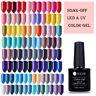 Multi-color Varnish Nail Art UV Gel Polish Soak Off Top Base Coat Gel UR SUGAR