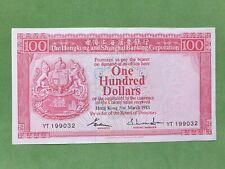 Banknote from Hong Kong 100 dollars 1983