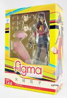 Figma Persona 4 Yukiko Amagi Action Figure #144