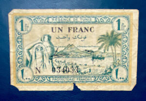 Tunisia July 15, 1943 P#-55 One Franc Banknote