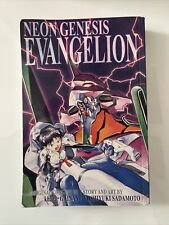 More details for ❀neon genesis evangelion ~ manga 3-in-1 ~ #1 #2 #3 ~ used❀ ultra rare!