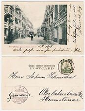 1904 China Postcard Kaumi Deutsche Post to Germany Queen Road Central Hong Kong